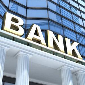 Банки Петровского