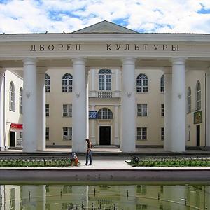 Дворцы и дома культуры Петровского