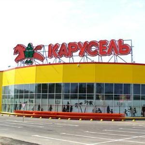 Гипермаркеты Петровского