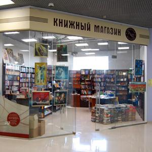 Книжные магазины Петровского