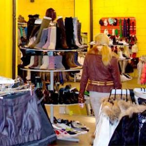 Магазины одежды и обуви Петровского