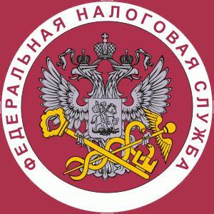 Налоговые инспекции, службы Петровского