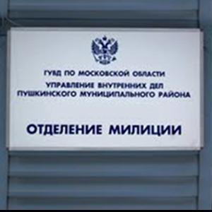 Отделения полиции Петровского