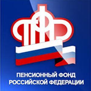 Пенсионные фонды Петровского