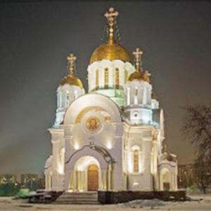 Религиозные учреждения Петровского