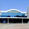Аэропорты в Петровском