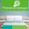 Аренда квартир и офисов в Петровском
