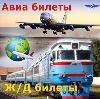Авиа- и ж/д билеты в Петровском