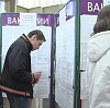 Центры занятости в Петровском