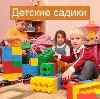 Детские сады в Петровском