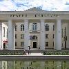 Дворцы и дома культуры в Петровском