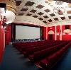 Кинотеатры в Петровском
