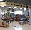 Книжные магазины в Петровском