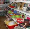 Магазины хозтоваров в Петровском