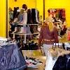Магазины одежды и обуви в Петровском