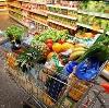 Магазины продуктов в Петровском