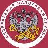 Налоговые инспекции, службы в Петровском