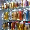 Парфюмерные магазины в Петровском