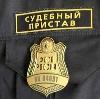 Судебные приставы в Петровском