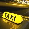 Такси в Петровском