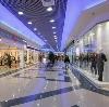 Торговые центры в Петровском