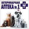 Ветеринарные аптеки в Петровском
