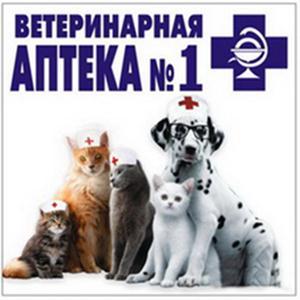 Ветеринарные аптеки Петровского